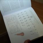 Książeczka Pismo Louisa Braillea - środek